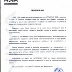 Referenciq_Niq